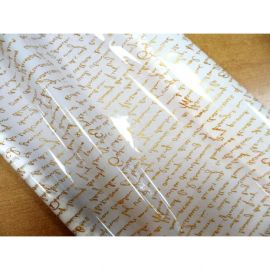 Тонована плівка «Лист»