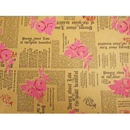 Папір  President серія «Газета+троянда » на крафті