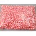 Намистини №10 рожеві 0.5 кг.