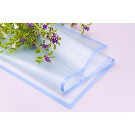 Пленка матовая из каймой 60 × 60 см. голубая