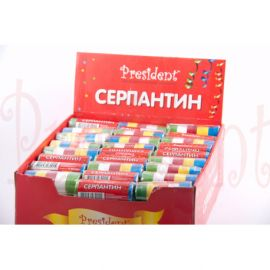 Серпантин President