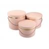 Тубусы низкие (розовые с золотой каймой)