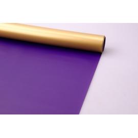 Пленка матовая 0.7 × 10 G фиолет