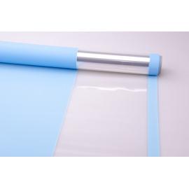 Пленка тонированная 0.7 × 10 м. «Light Level» голубая
