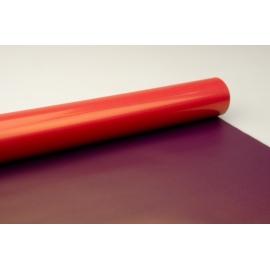 Пленка матовая 0.6 × 10 Perl серый + розовый