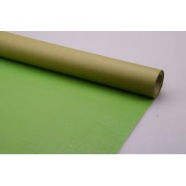 Kraft Paper President ™ Olive + Green 306