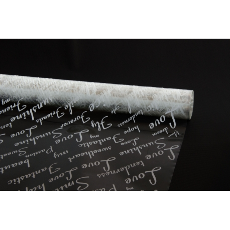 Плёнка с рисунком «Письмо» белым