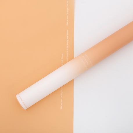 Плівка матова омбре 60 x 60 см 052 Orange