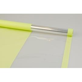 Плівка тоніровка 40мкм 0,6м*9м NEW Light Level Вінтаж-салат 302-40