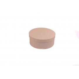 Коробка розовая 1501-1534-8 28,2см х 11,5см
