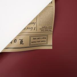 Плівка двостороння в рулоні 0.6 х 8м газета P.OY-002-011 Wine+Buff