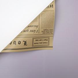 Плівка двостороння в рулоні 0.6 х 8м газета P.OY-002-034 Grey Violet+Buff