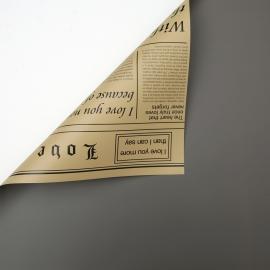 Плівка двостороння в рулоні 0.6 х 8м газета P.OY-002-123 Dusty Silver+Buff