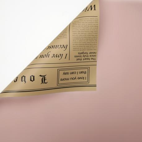 Пленка двусторонняя в рулоне 0.6 х 8м газета P.OY-002-162 Peony + Buff