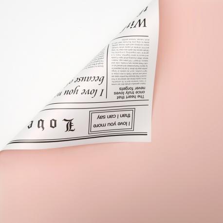 Плівка двостороння в рулоні 0.6 х 8м газета P.OY-002-167 Icy Pink+White
