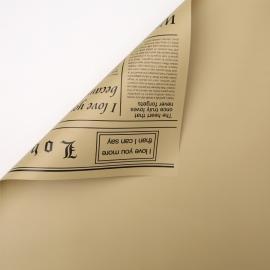 Плівка двостороння в рулоні 0.6 х 8м газета P.OY-002-241 Buff