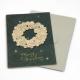 Вітальна листівка з конвертом новорічна з деревом CS-2002