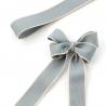 Стрічка текстильна R.TY 2,5 см*25ярд 122 Metal Grey