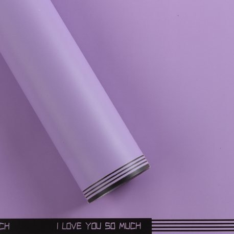 Пленка матовая в письмах Love You So Much P.HX 031 Lilac