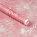 Пленка матовая в листах Love NSZAWH-3 Розовый