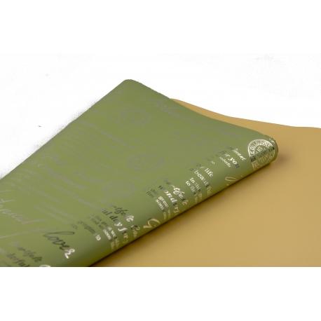 Плівка двост. метал. 8м S.WTB-07 Lime Juice