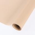 Пленка матовая в рулоне 60см х 9м P.HX.0600-241 Buff