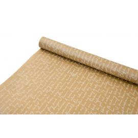 """Kraft paper 0,7х8m """"Letter"""" white"""