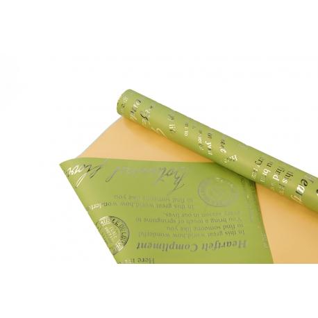 Пленка двусторонняя металлизированная в рулоне 0,58 х 5м S.WTB-07 Lime Juice
