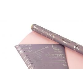 Пленка двусторонняя металлизированная в рулоне 0,58 х 5м S.WTB-04 Lilac