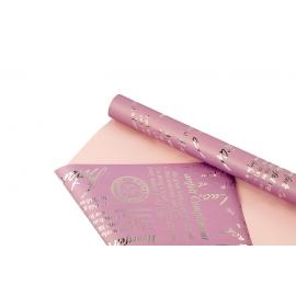 Пленка двусторонняя металлизированная в рулоне 0,58 х 5м S.WTB-05 Lt Pink