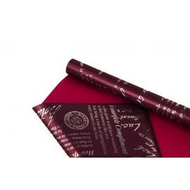 Пленка двусторонняя металлизированная в рулоне 0,58 х 5м S.WTB-02 Wine