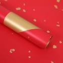 Пленка матовая в листах с золотыми вставками S.SJLJ Red