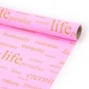 """Папір Крафт в рулоні 70см х 8м """"Life"""" Рожевий"""