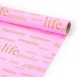 Папір Крафт в рулоні 70см х 8м «Life» Рожевий