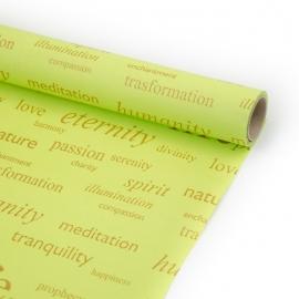 Папір Крафт в рулоні 70см х 8м «Life» Зелений