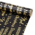 """Папір крейдований новорічний 70см х 150см """"Золоті надписи на чорному"""""""